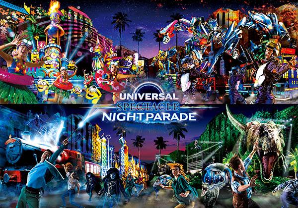 ユニバーサル・スペクタクル・ナイトパレード ~ ベスト・オブ・ハリウッド ~ アトラクション ユニバーサル・スタジオ