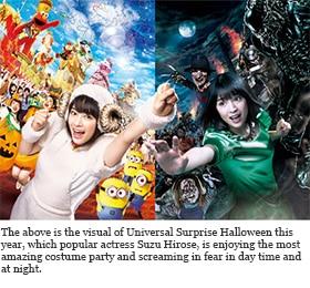 Universal Studios Japan Halloween Horror Nights | News Topics Universal Studios Japan Site