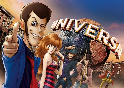 News Topics Universal Studios Japan Site