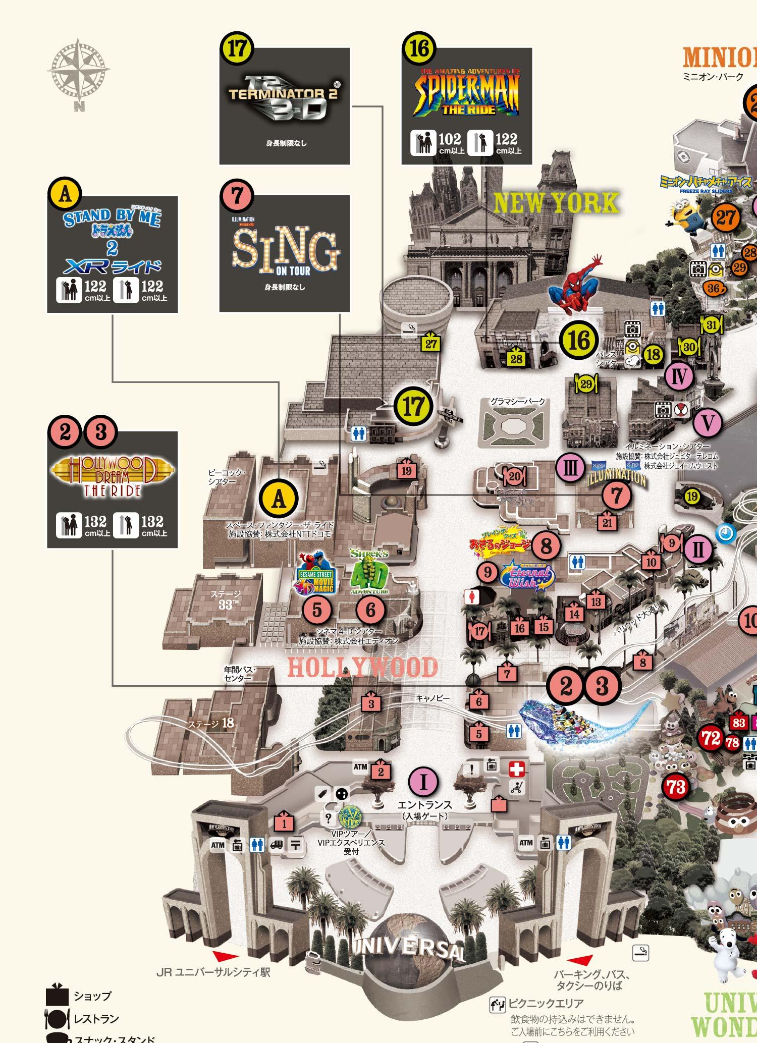 Universal Studios Japan Map Studio Map Universal Studios Japan   USJ