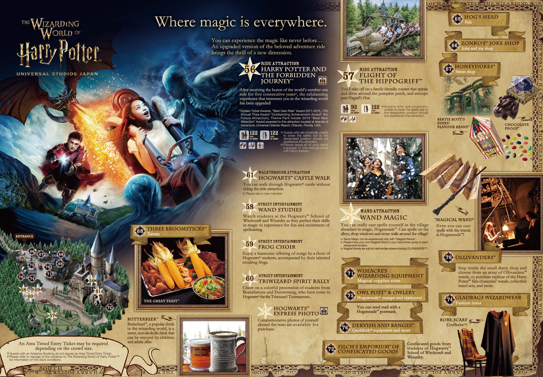 Studio Map|Universal Studios Japan | USJ