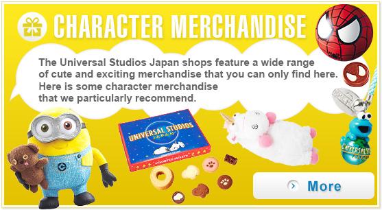 The Wizarding World of Harry Potter™|Shops|Universal Studios Japan ...