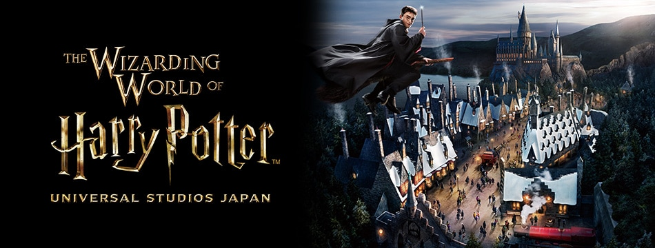 The Wizarding World of Harry Potter™ UNIVERSAL STUDIOS JAPAN®