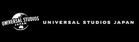 世界最高を、お届けしたい。ユニバーサル・スタジオ・ジャパン