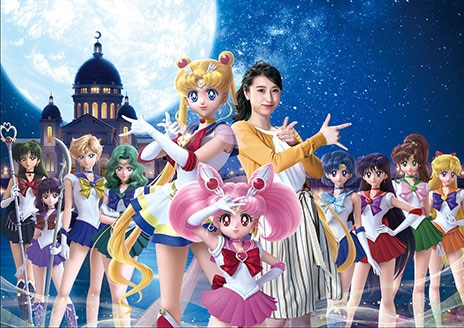 Pretty Guardian Sailor Moon: The Miracle 4-D