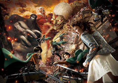ATTACK ON TITAN THE REAL